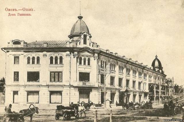 Омский минфин. Находился в здании главного корпуса нынешнего медуниверситета.