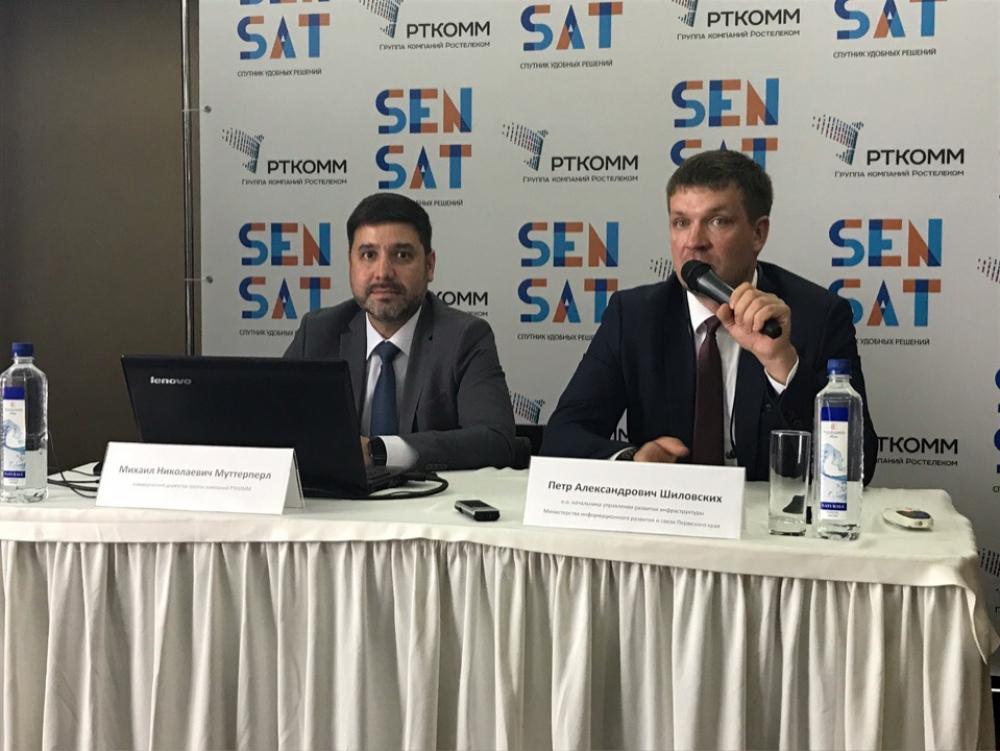 Пётр Шиловских приветствовал появление нового провайдера услуг доступа в интернет, чья деятельность может быть вкладом в повышение качества жизни населения.