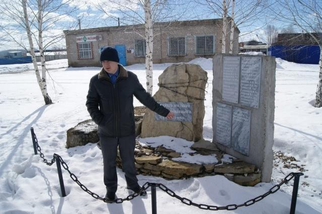 На памятнике репрессированным землякам высечены фамилии 112 односельчан, пострадавших в 1937- 1950 годы.
