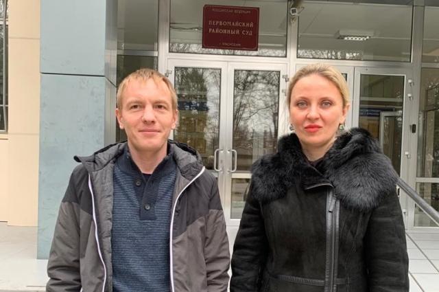 Фёдор Иванов и его адвокат Екатерина Антонова.