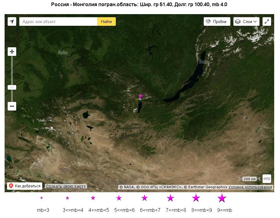 землетрясение 3 мая 2021