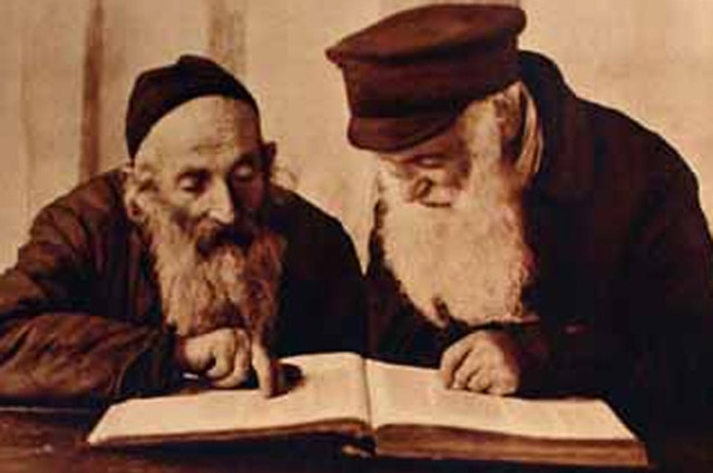 Пинские евреи читают Мишну