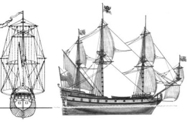 Первый фрегат типа