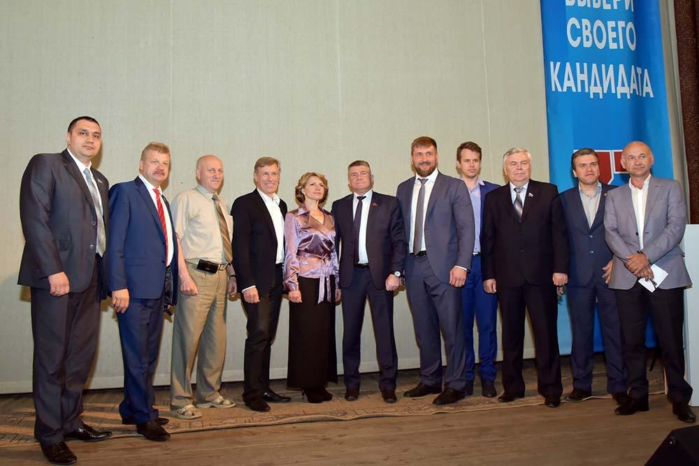 Гринкевич участники праймериз