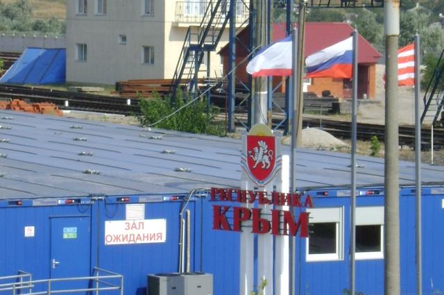 Порт-Крым приветствует гостей.