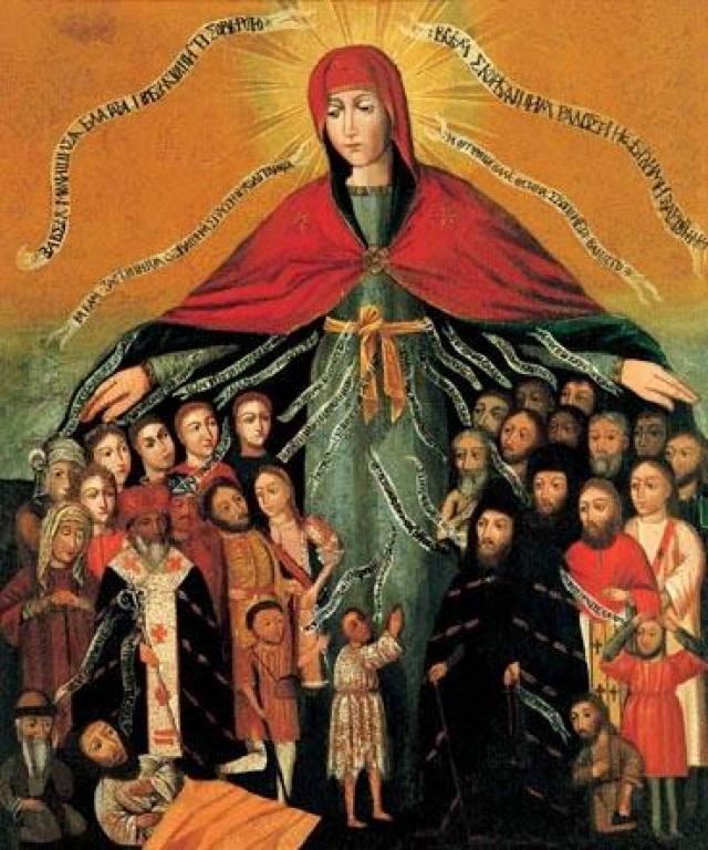 Праздник сочетает в себе и религиозную, и народную составляющие.