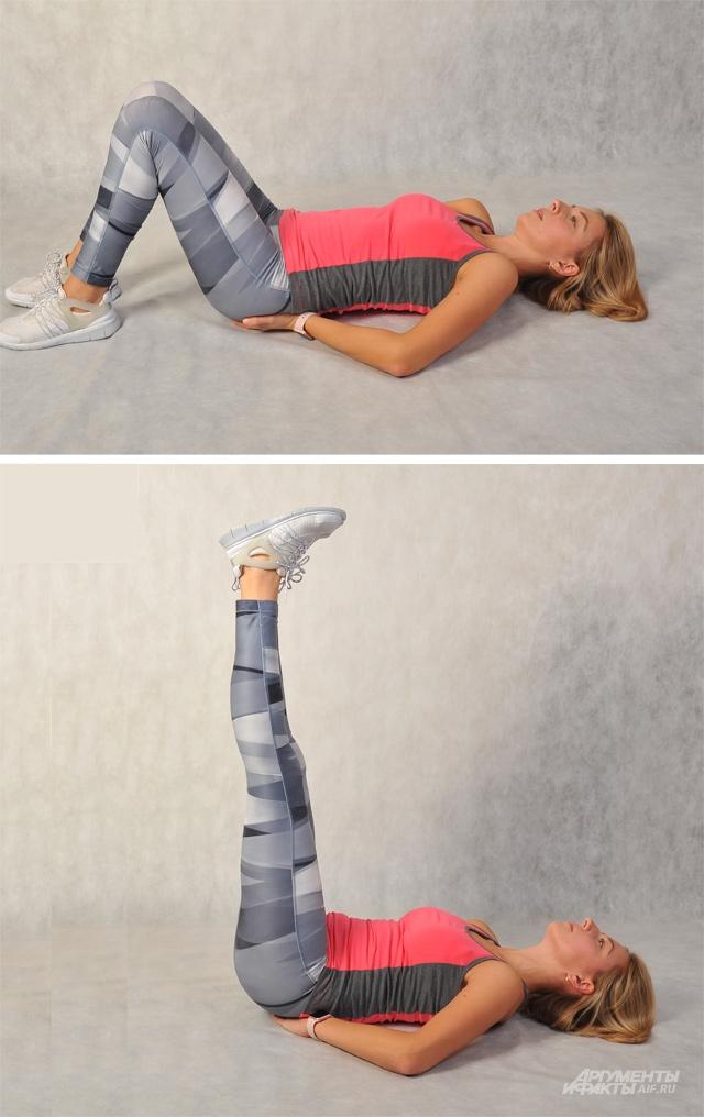 Упражнения, которые помогут согреться осенью