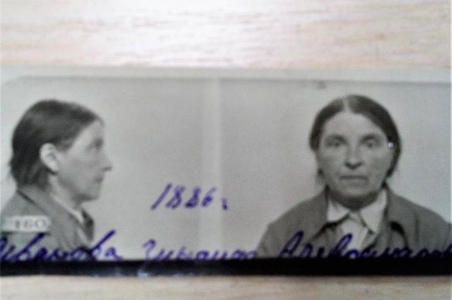 В 1941 году Зинаиде Ивановой было 55 лет.