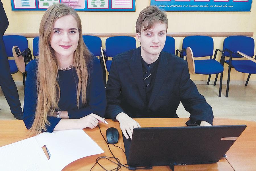 Вероника Топильская и Юрий Шиганцов выступят в компетенции «Предпринимательство».