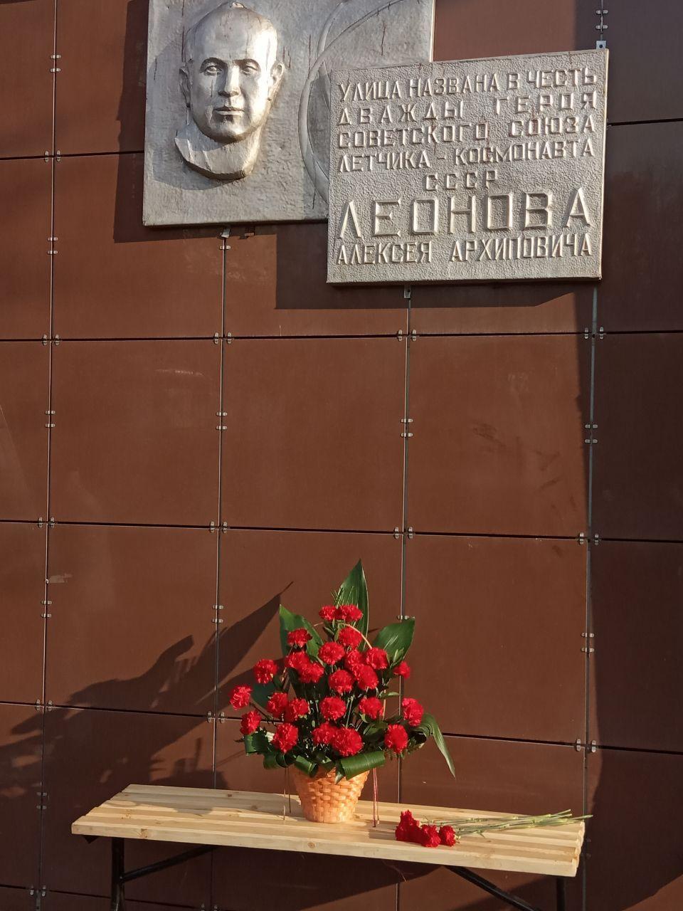 Люди несут цветы к дому на улице Леонова, где также жил летчик-космонавт.