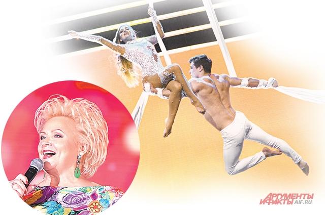 Анне Вески и воздушные гимнасты добавили вечеру романтики.