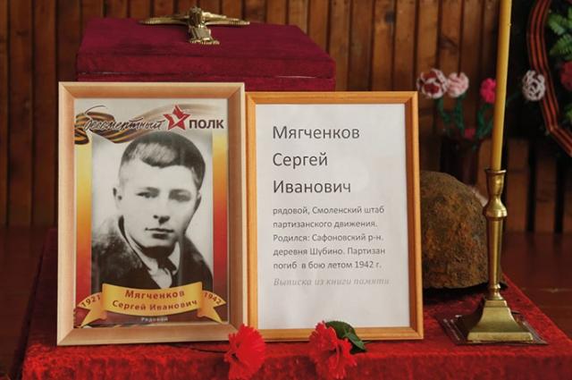 Сергей Мягченков воевал в Вадинском партизанском соединении и погиб в июне 1942 года.