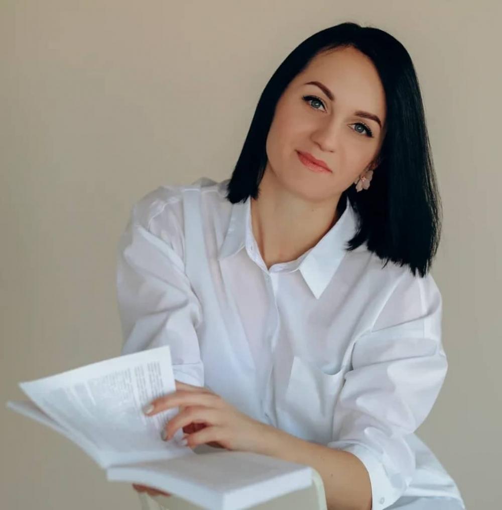 Дарья Левина.