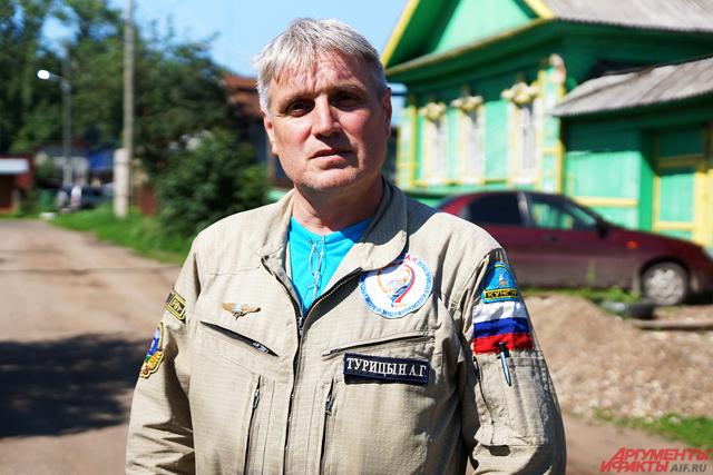 Аэронавт Александр Турицын только что вернулся с лётных тренировок