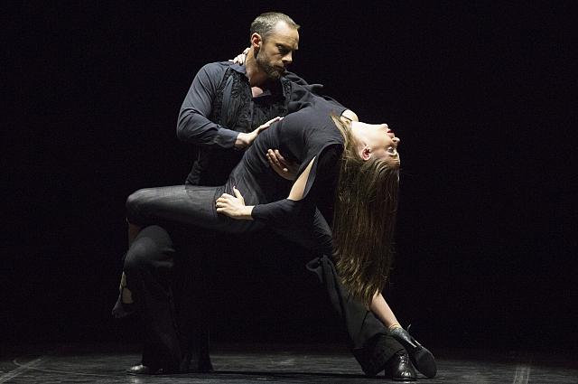 танго, танец
