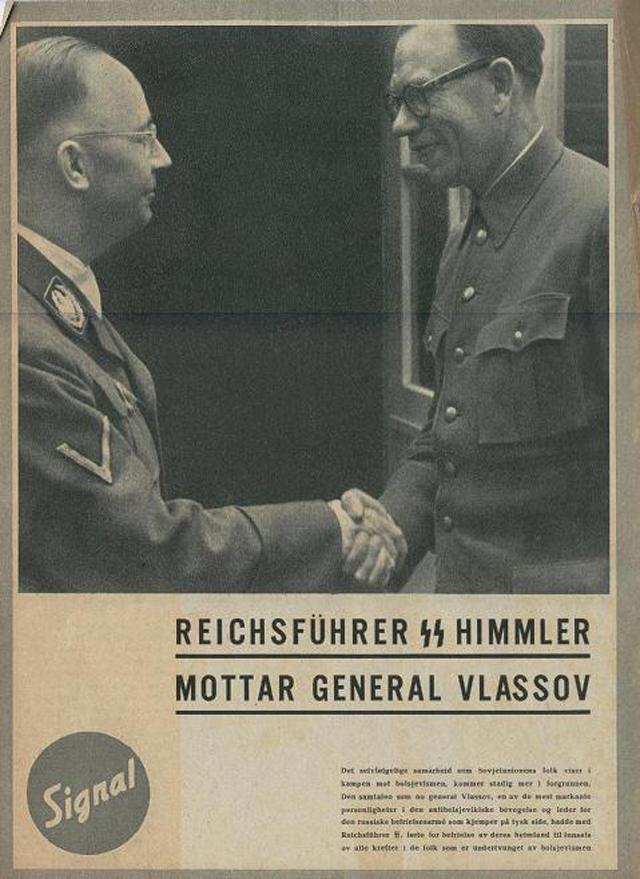 Власов и Гиммлер.