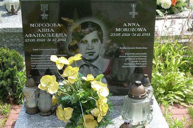 Могила Анны Морозовой.