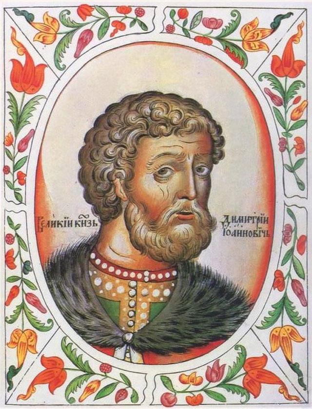 Дмитрий Донской. Портрет из Царского титулярника, 1672г.