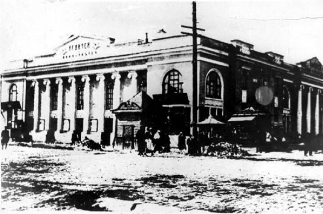 Первый городской театр в 1917 году.