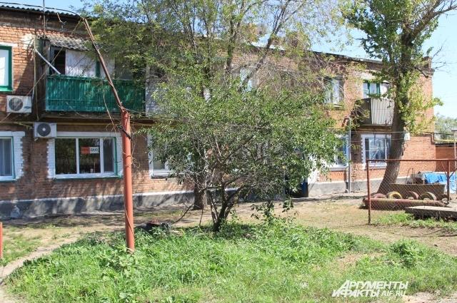 Пенсионер мечтает купить двухкомнатную малосемейную квартиру, чтобы Галина досматривала его сына-инвалида.