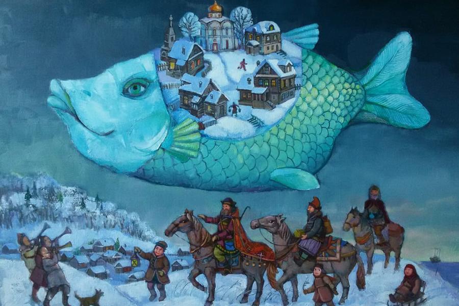 «Рыбы» Л. Козьминой зовут на праздник.
