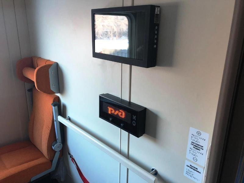 Вагоны для маломобильных пассажиров