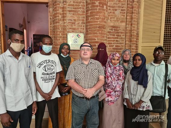 Студенты Хартумского университета на кафедре русского языка.