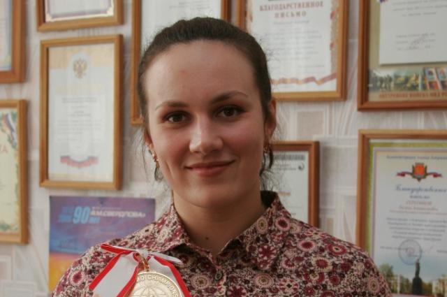 Светлана Пантелеева.