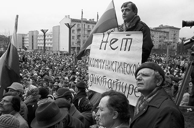 Митинг в поддержку всех демократических движений Советского Союза накануне Всесоюзного референдума. Вильнюс, площадь Независимости, 16 марта 1991 года.