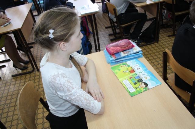 Экологическая брошюра учит детей и взрослых беречь природу.
