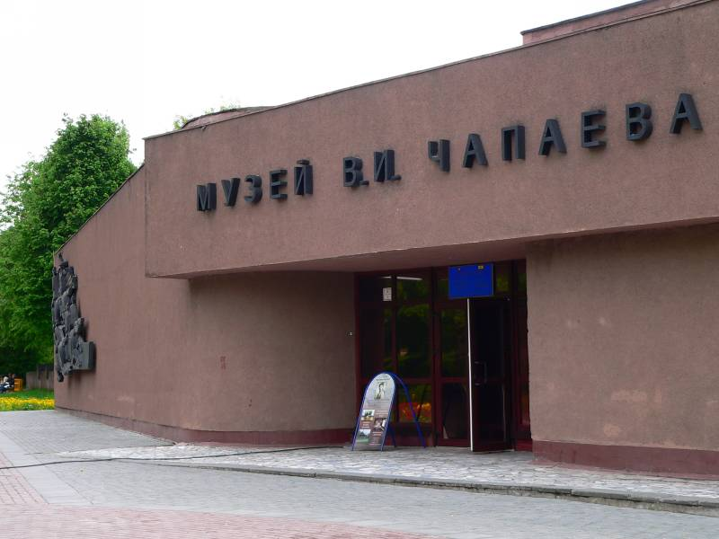 музей В. И. Чапаева, Чебоксары