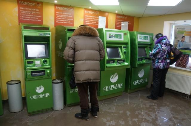 Госпошлину можно оплатить через банкомат.