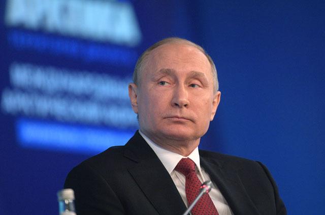 Президент РФВладимир Путин наМеждународном арктическом форуме «Арктика— территория диалога» вАрхангельске.