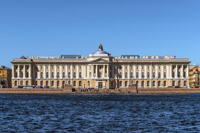 Санкт-Петербургский государственный академический институт живописи, скульптуры и архитектуры имени И. Е. Репина(бывшая Императорская Академия художеств)