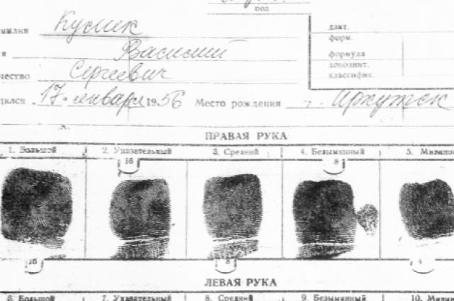 Ученые кропотливо исследовали отпечатки пальцев 95 самых известных серийных убийц, но найти схожие рисунки не удалось. Скриншот документа