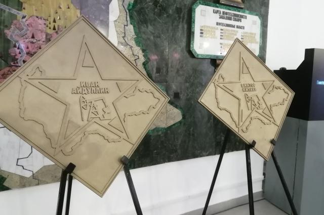 Две новых звезды мемориала