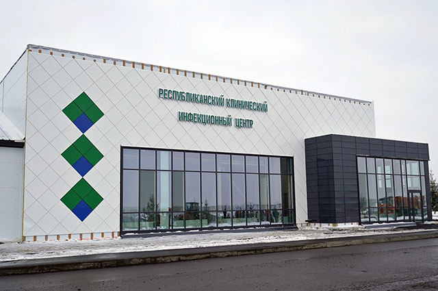 Ковид-госпиталь Стерлитамак
