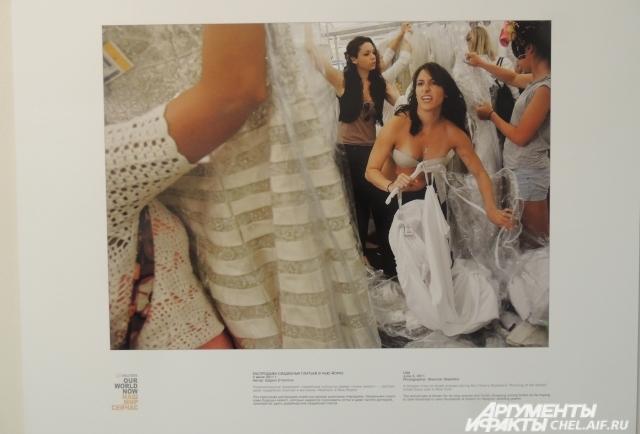 Распродажа свадебных платьев в США. Фото агентства Рейтерс