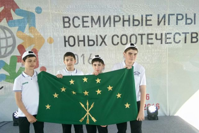 Участники Всемирных игр соотечественников, представляющие Адыгею.