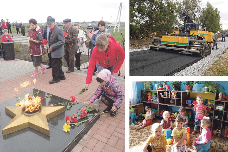 Светлана Дуданова: Люблю своё село, тут есть для кого трудиться и стараться!