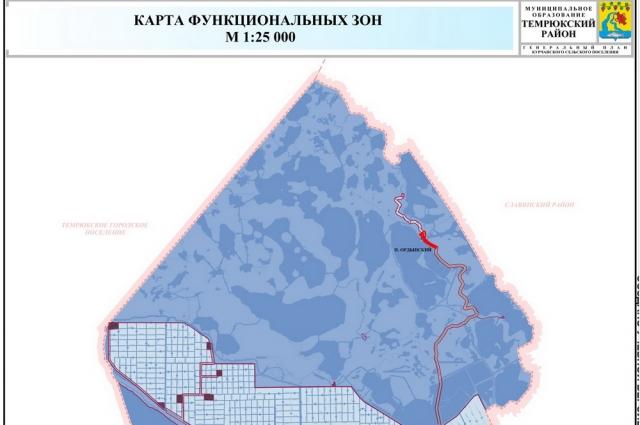 Дорога в посёлок Ордынский на карте функциональных зон Темрюкского района.