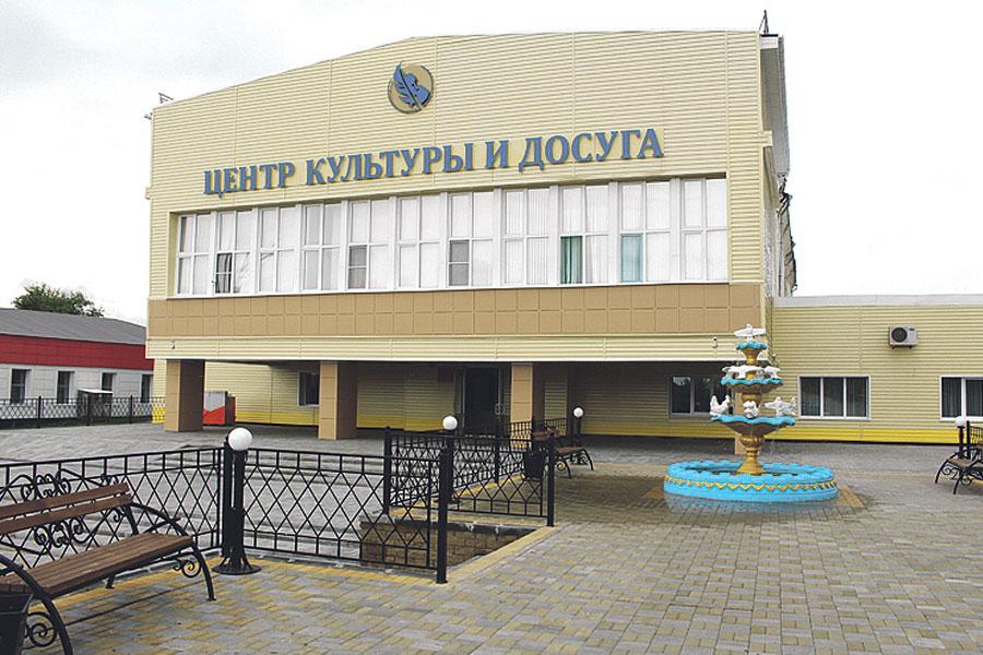 В день празднования юбилея района распахнёт двери обновлённый Центр культуры и досуга.