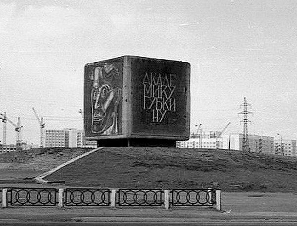 Куб. Памятник в Сургуте