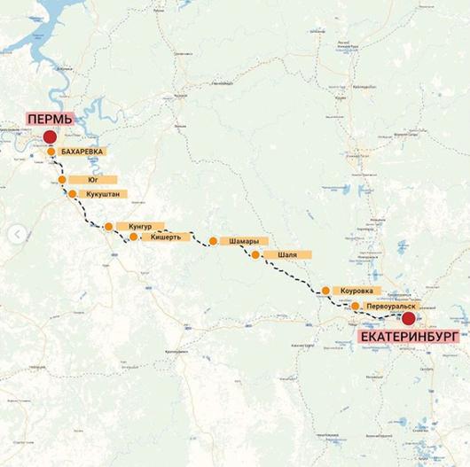 Рейс Пермь-Екатеринбург