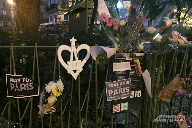 Париж после терактов