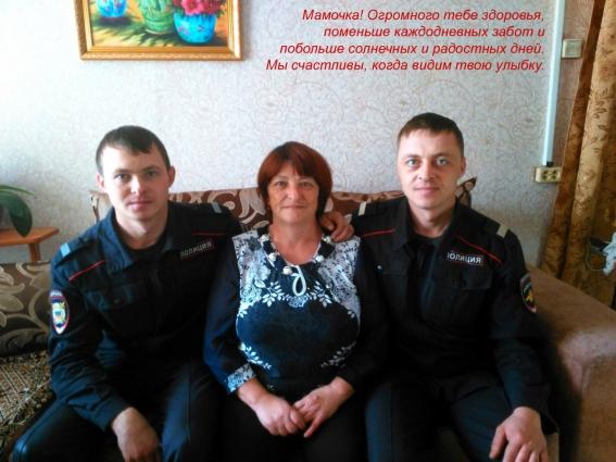 Старшие сержанты полиции Пишевец Алексей и Александр с мамой Ларисой Владимировной.