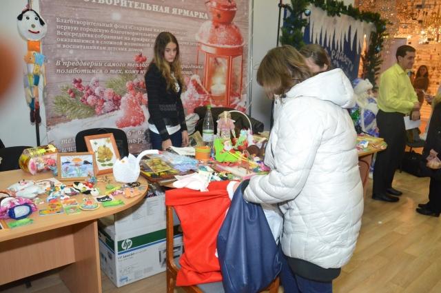 Благотворительная ярмарка в Оренбурге