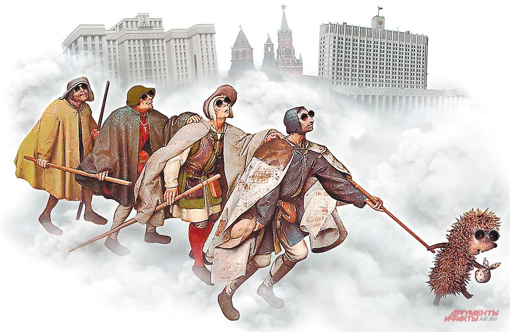 Фрагмент картины П. Брейгеля «Притча о слепых» и персонаж мультфильма Ю. Норштейна «Ёжик в тумане».