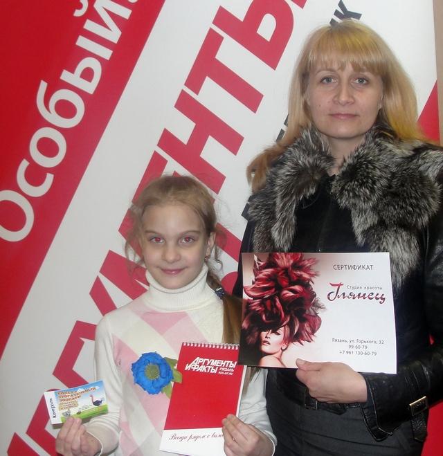 Моисеева Мария с мамой Екатериной получили брошь «Василек» от мастера Зои Тришиной и билет в трогательный зоопарк.