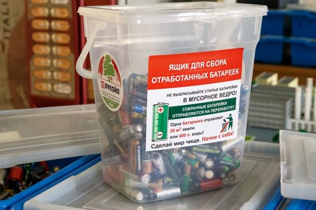 Батарейки наносят вред окружающей среде